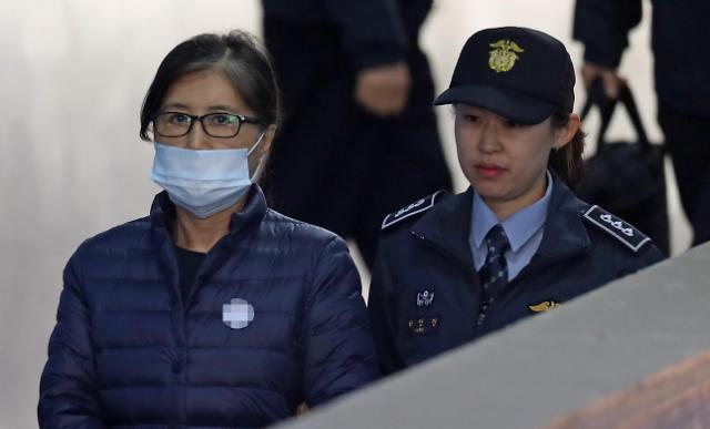 崔顺实之女入学舞弊案宣判 维持原判有期徒刑3年