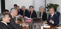 문 대통령, 리센룽 싱가포르 총리와 회담…4차산업혁명 협력