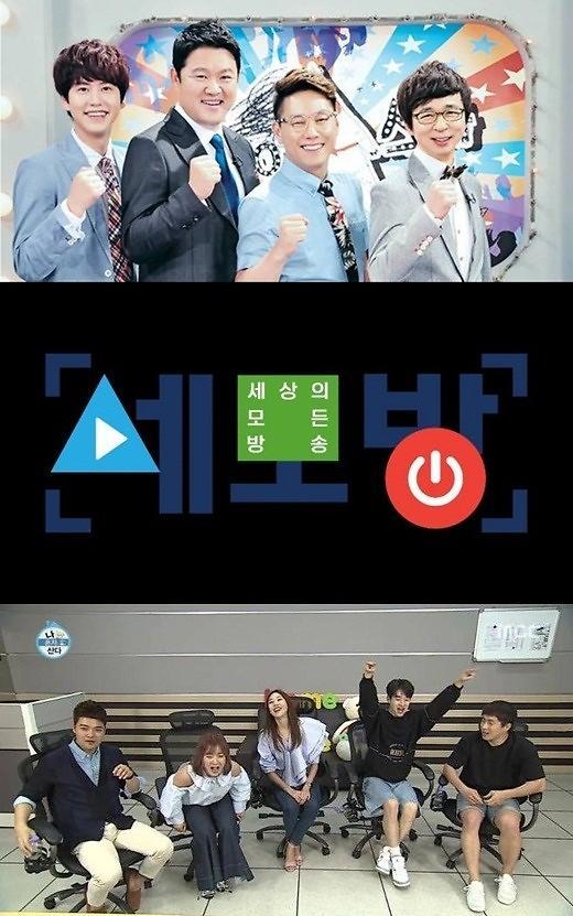 《Radio Star》明日复播 MBC综艺重回正轨