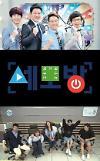 .《Radio Star》明日复播 MBC综艺重回正轨.