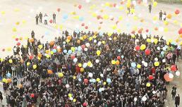.韩国高考生放飞气球祈福.