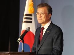 .文在寅:若朝鲜重返对话将考虑所有方案投入磋商.