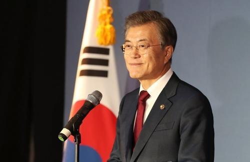 文在寅称将放下萨德问题正常发展韩中关系