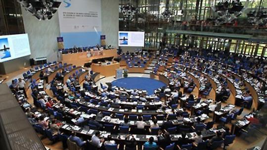 联合国教科文组织世界遗产委员会改选 韩国落选
