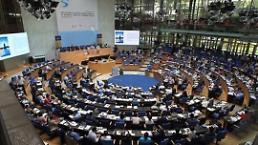 .联合国教科文组织世界遗产委员会改选 韩国落选.