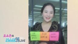 [아주동영상][오소은의 포스트잇LIVE] 11월15일(수) 빠르게 살펴보는 뉴스