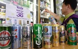 .一个韩国人每年喝掉366大杯啤酒 专家:不能再让大牌明星代言了!.