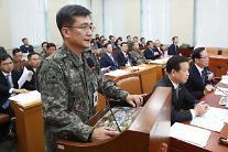 """韓国軍合同参謀本部、""""北朝鮮軍の挑発可能性に備えて、警戒態勢を強化している"""""""