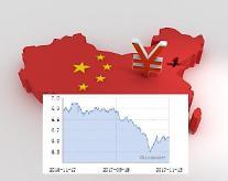 중국 위안화 고시환율(15일) 6.6263위안...0.20% 가치 상승
