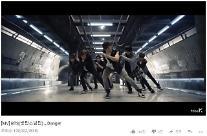 Mnet、「防弾少年団」米デビュー生中継・・・20日「アメリカン・ミュージック・アワード」生放送