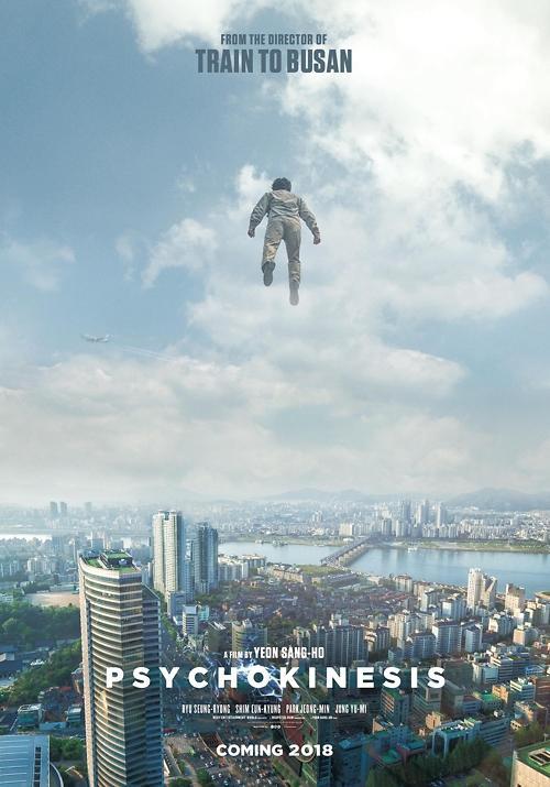 韩电影发行商NEW同Netflix签三部影片版权合同
