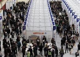 .韩10月就业人口同比增27.9万人 失业率3.2%.