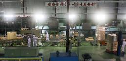 .朝鲜金刚山牌矿泉水获准入韩 将用作开天节祭品.