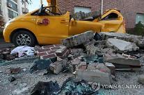 """サムスン電子とSKハイニックス、地震にも半導体生産ラインには""""異常なし"""""""