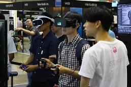 S, Korean doctors to treat panic disorder patients with VR technology