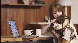 .尹恩惠时隔4年重返韩荧屏出演《需要对话的汪喵》.