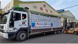 한라산소주, 대만에 첫 수출