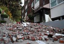 포항 지진 피해 속출,10명부상..63명구조..신고접수7810건..여진 지속 피해 늘어날 듯