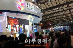 한국관광公, 중국에 고품질 방한관광상품 알린다