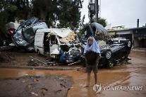 그리스 폭우로 최소 15명 사망...허리케인 여파에 추가 피해 우려