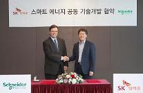 SKT-슈나이더 일렉트릭, 스마트 에너지 기술개발 '맞손'