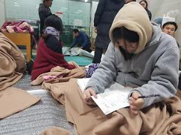 Students express frustration over delayed college entrance exam