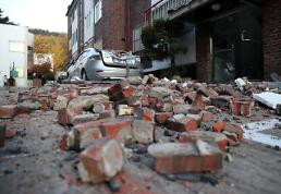 .Quake leaves 57 people injured, no severe damage to industrial facilities.