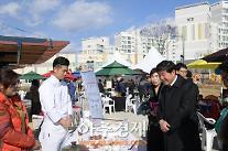 논산시, 국방대 가족과 함께하는 팜파티(Farm-Party) '성황'
