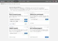 네이버, 스몰비즈니스 광고 성과 높이는 '광고관리 TIP' 공개