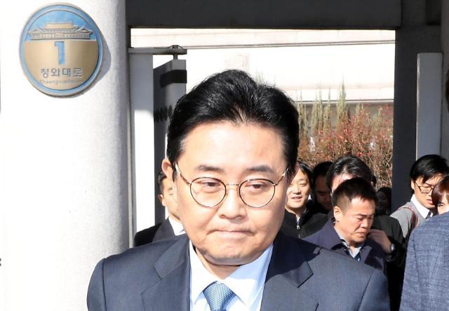 文在寅总统政务秘书辞职 涉嫌从乐天收取3亿韩元贿赂