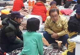 포항지진 피해현장에서 '남유진 시장' 봉사 … 특별재난지역 선포 촉구