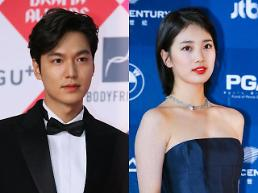 .Agency confirms breakup of hallyu stars Suzy and Lee Min-ho.