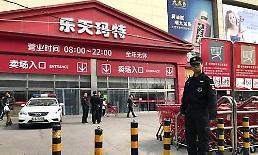 .现代乐天等韩企调整战略 欲减少对中国过度依赖.