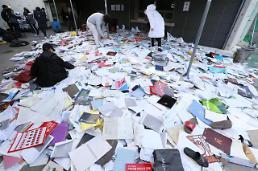 .韩浦项地震致高考延期 考生翻垃圾堆找教材.