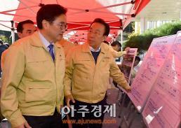 경북도, 포항 특별재난지역 선포·국립지진방재연구원 설치 건의