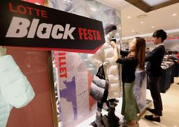 .All Lotte retail outlets join five-day discount period this week.