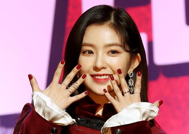 Red Velvet今日举行新辑发布会
