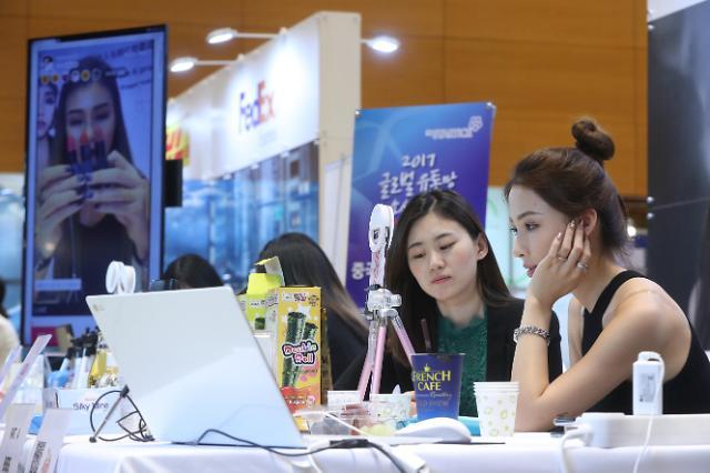 流通业针对中国游客大力展开网红营销 业界:仍需保持谨慎