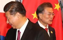 한국 '3不' 이행 여부가 '뇌관'…한·중 관계 순항할까?