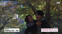"""[아침드라마 예고 영상] '달콤한원수 115회' 이재우, 박은혜에 """"어두운 밤길 밝게 해줘 고마워"""""""