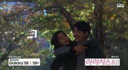 [아침드라마 예고 영상] 달콤한원수 115회 이재우, 박은혜에 어두운 밤길 밝게 해줘 고마워