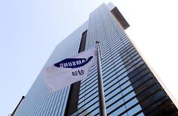 .今年全球半导体设备投资或达908亿美元 韩国三星电子居首.