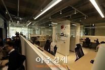 유니스트(UNIST), 혁신적 학생 창업 공간, '유니스파크' 개관