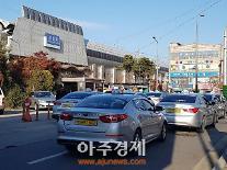 파주시 '최대규모 83대' 택시 면허자 모집