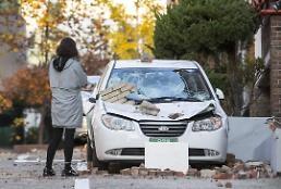 .韩浦项地震伤者增至75人 逾1700人流离失所.