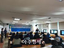 양주시 광적면 주민자치위원회 'EM탈취제 및 천연주방세제 만들기 행사'개최