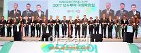 [AJU포토]  모두투어 여행박람회 개막 '초특가 상품 다 있다'