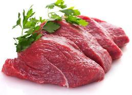.自动售肉机将首现韩国.