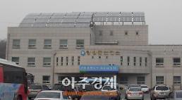양평군보건소, 관내 유관기관과 금연환경 조성 업무협약 체결