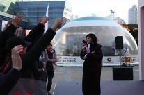 [지스타 2017] NHN엔터 '페이코'에 호응하는 관람객들